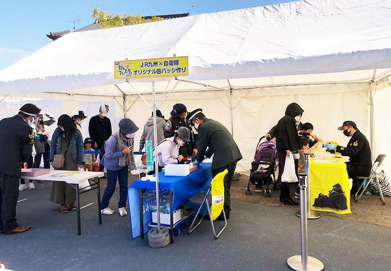 画像4: 熊本地震復興イベント「カレーフェスタ」を支援 熊本地本
