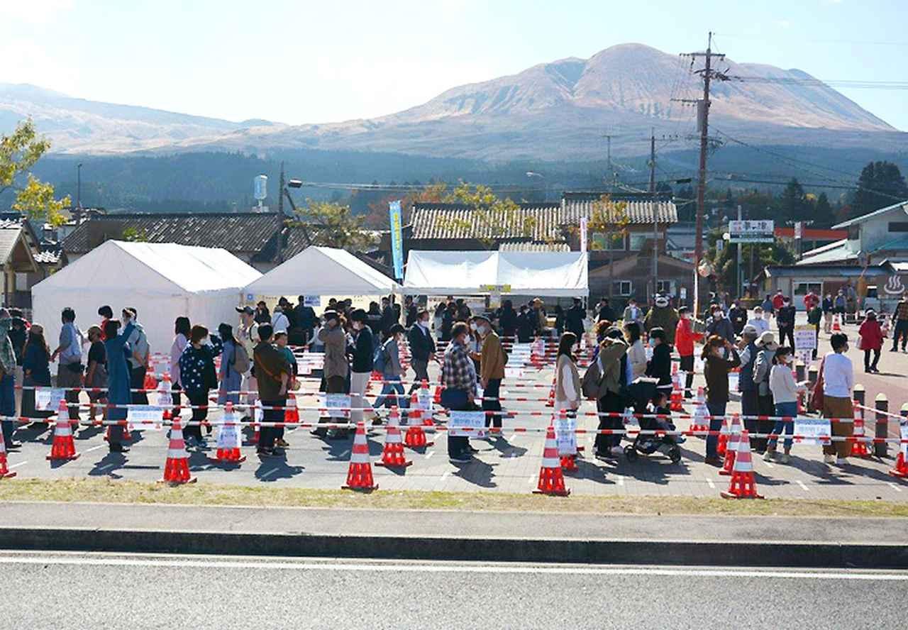 画像1: 熊本地震復興イベント「カレーフェスタ」を支援 熊本地本
