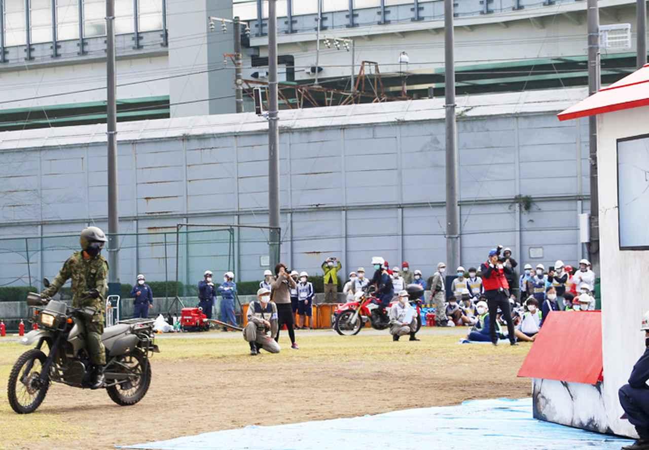 画像: 【横浜】消防と連携した情報収集活動