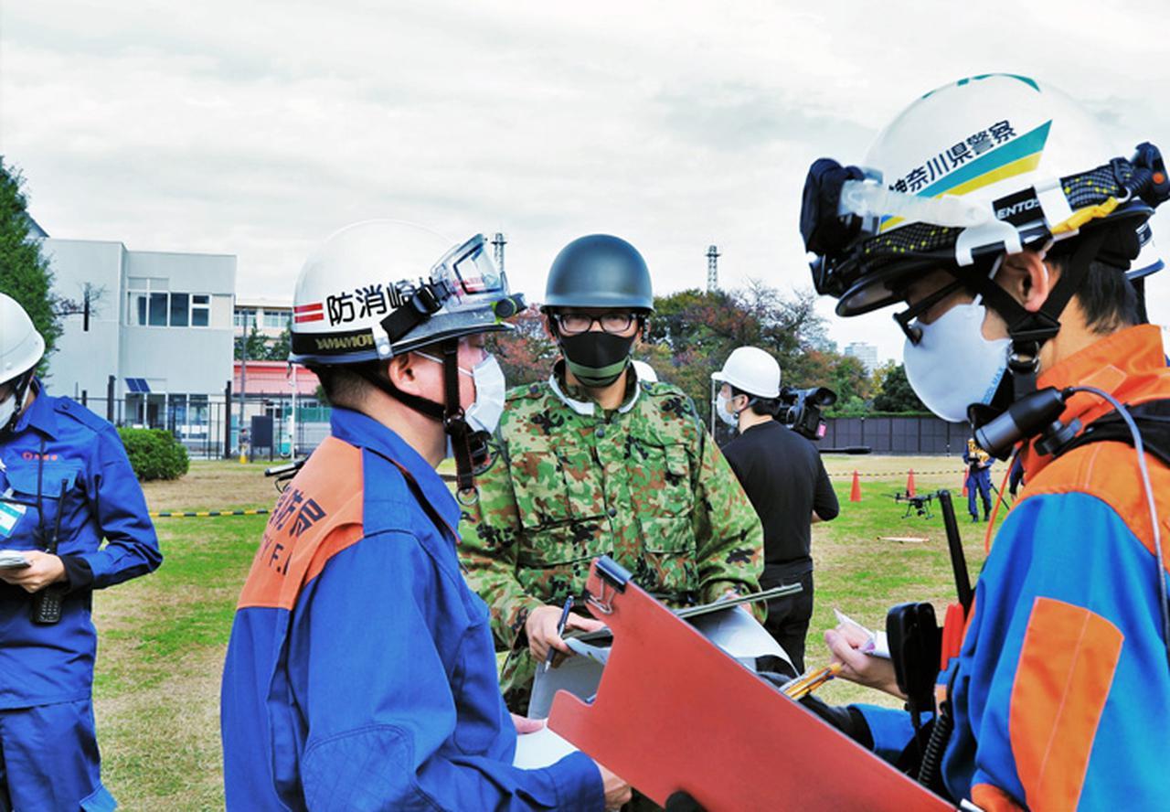 画像: 【川崎】関係機関との現地調整