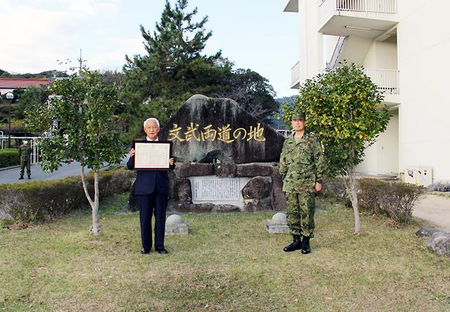 画像: 文武両道の地(左:田村氏 右:山口駐屯地司令)