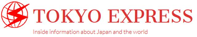 画像: 「小河正義ジャーナリスト基金」助成者一覧   TOKYO EXPRESS