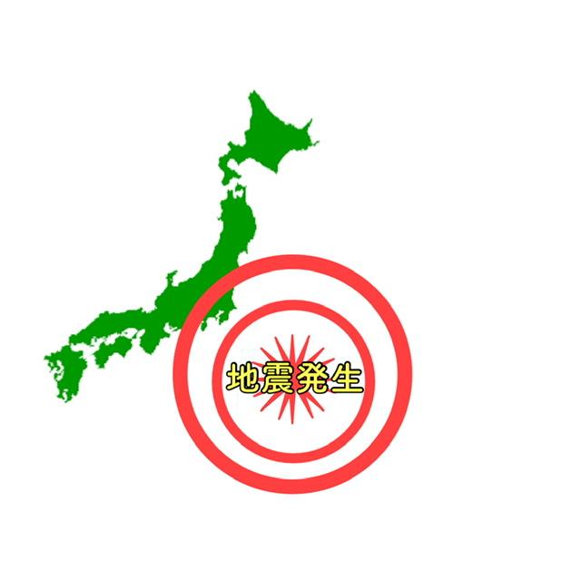 画像1: 【防災コラム】緊急地震速報について考える
