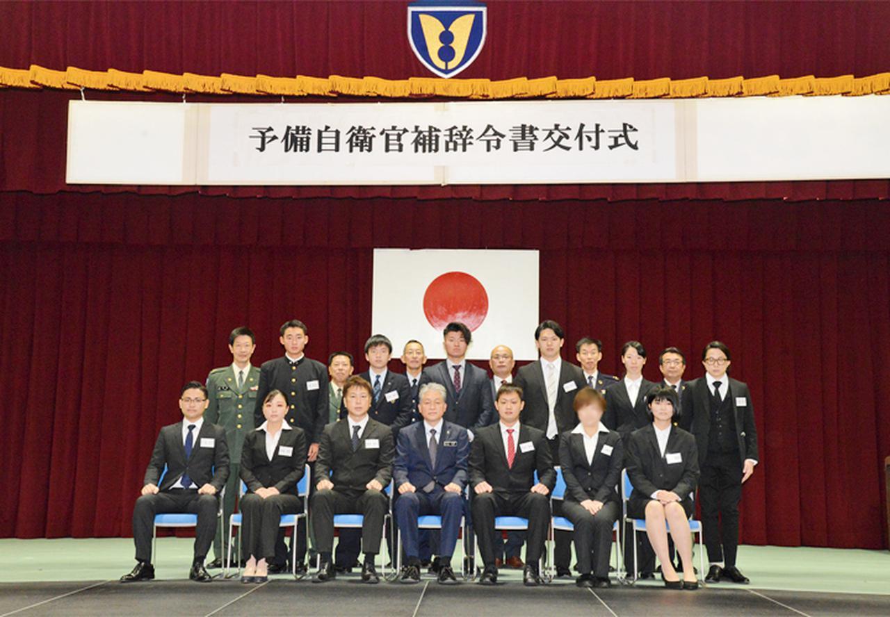 画像1: 予備自衛官補辞令書交付式 即自隊員の妻も志願|熊本地本