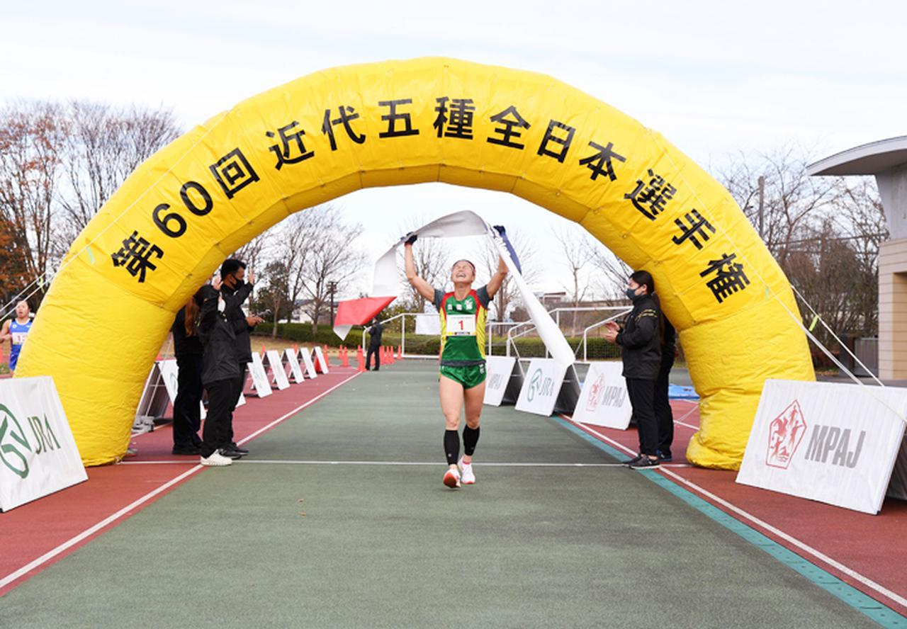 画像4: 第60回近代五種全日本選手権大会 男女で優勝