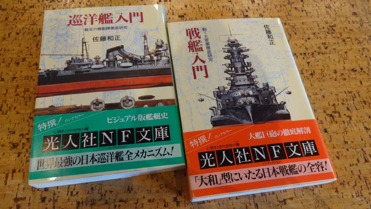 画像1: 中には昭和18年発刊の書籍も