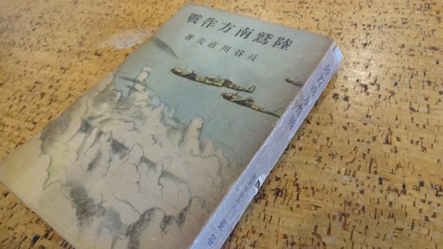 画像3: 中には昭和18年発刊の書籍も