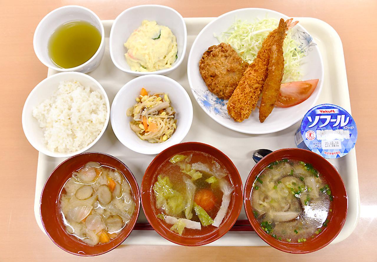 画像: 左より、冬の根菜豆乳味噌汁(小林技官)、洋風野菜スープ(西野技官)、あさりの韓国風スープ(西川技官)