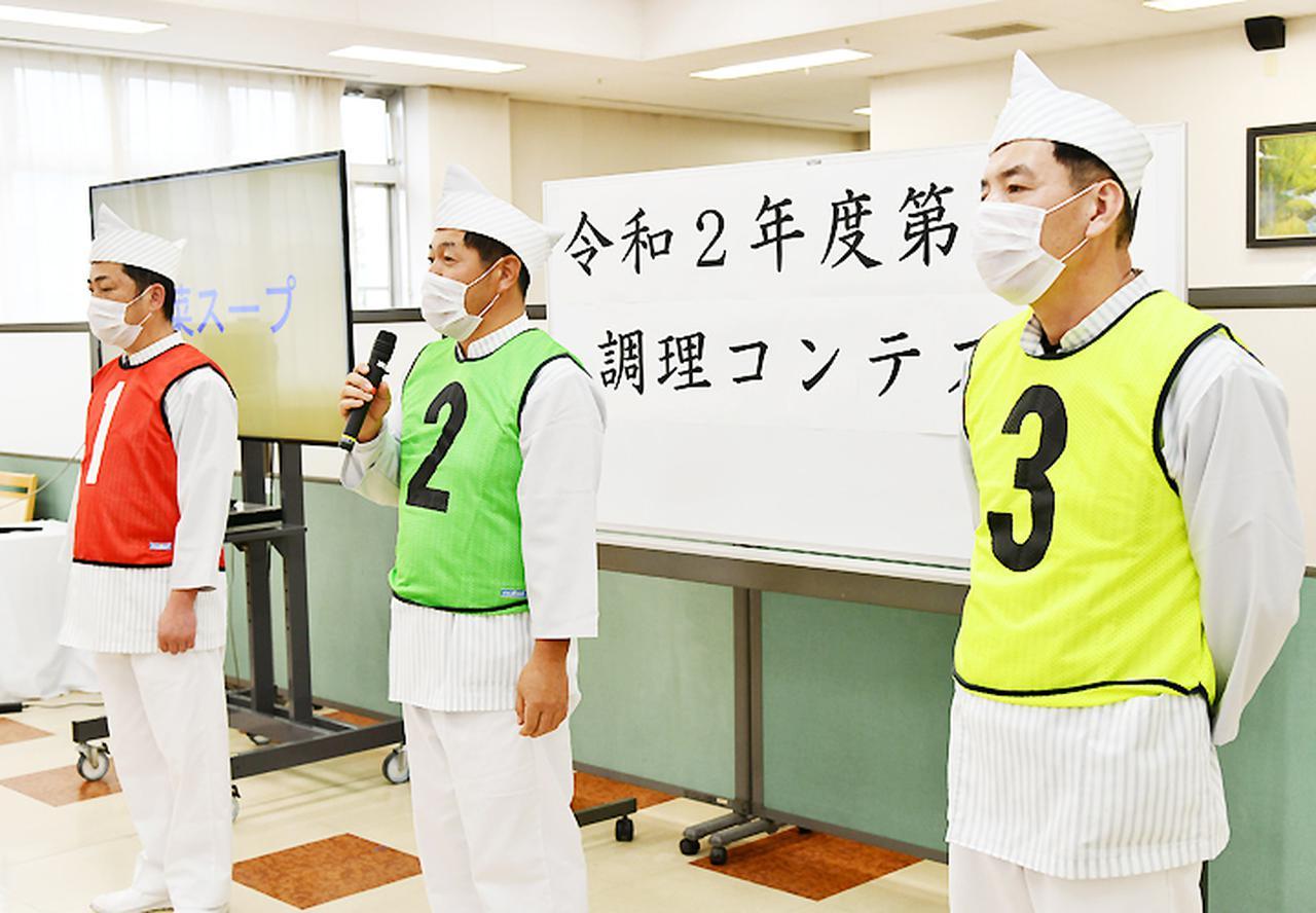 画像: 調理技官のメニューコンセプト説明(左より小林技官、西野技官、西川技官)