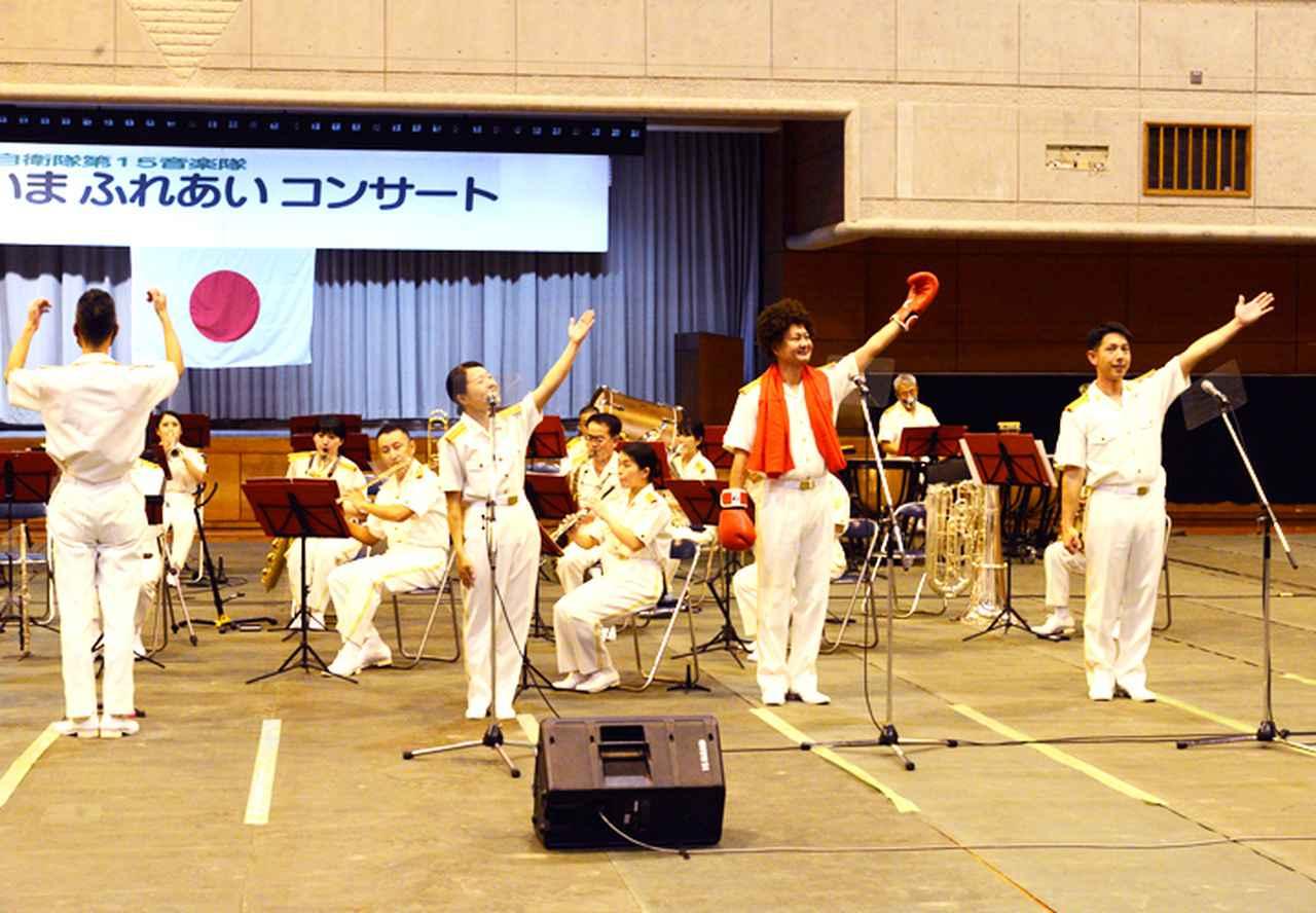 画像4: 15音楽隊コンサートを支援 中学生に演奏指導も 沖縄地本