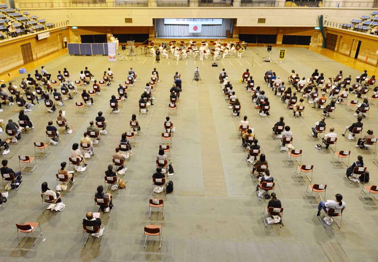 画像2: 15音楽隊コンサートを支援 中学生に演奏指導も 沖縄地本