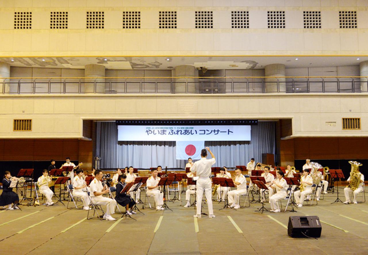 画像3: 15音楽隊コンサートを支援 中学生に演奏指導も 沖縄地本