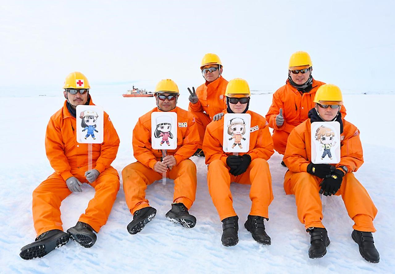 画像: 隊員と氷上調査