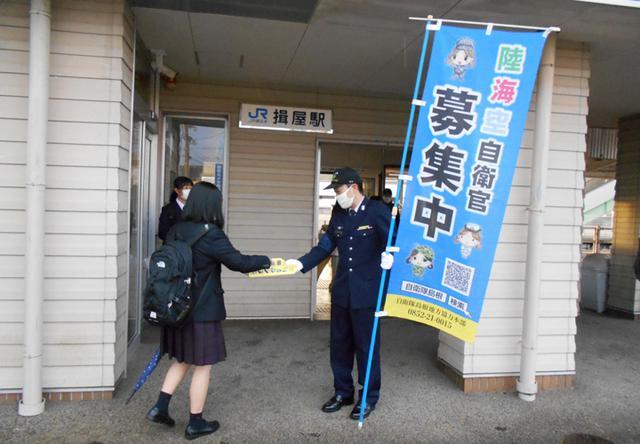 画像: 「部員一丸」島根県内14カ所で広報活動  島根地本
