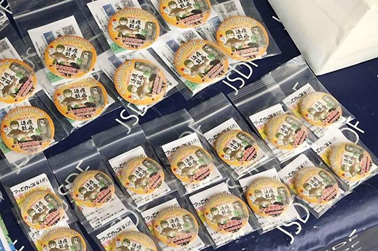 画像: 配布した缶バッジ