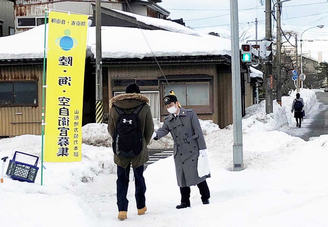 画像: 鶴岡公園近周辺の路上でポケットティッシュを配る池田2陸曹