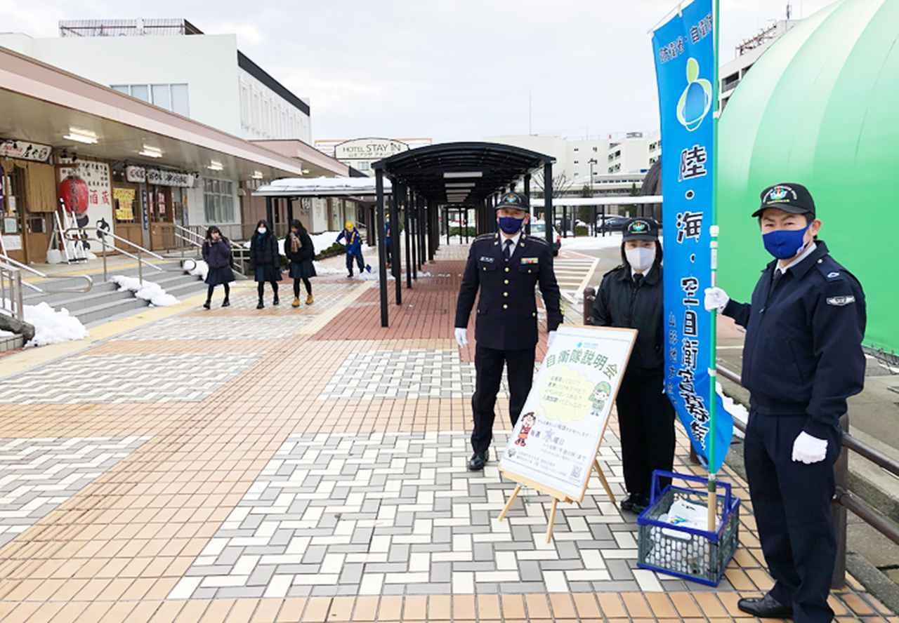 画像: JR鶴岡駅前で広報活動