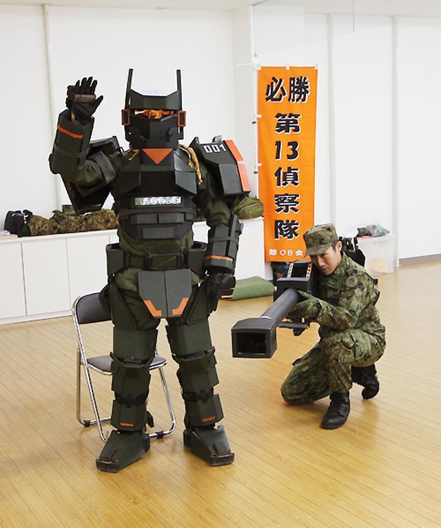 画像: 出雲駐屯地マスコットキャラクター「レコナイザー」