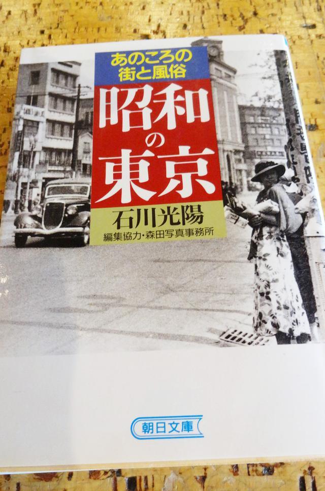 画像2: 永遠の図書室通信 第4話「昭和史・近代史」