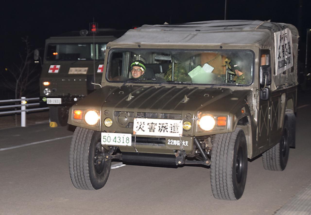 画像1: 【災害派遣】最大震度6強 福島県で給水支援活動 防衛省・自衛隊