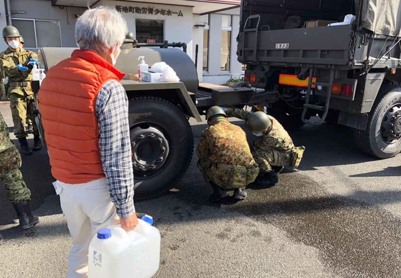 画像2: 【災害派遣】最大震度6強 福島県で給水支援活動 防衛省・自衛隊