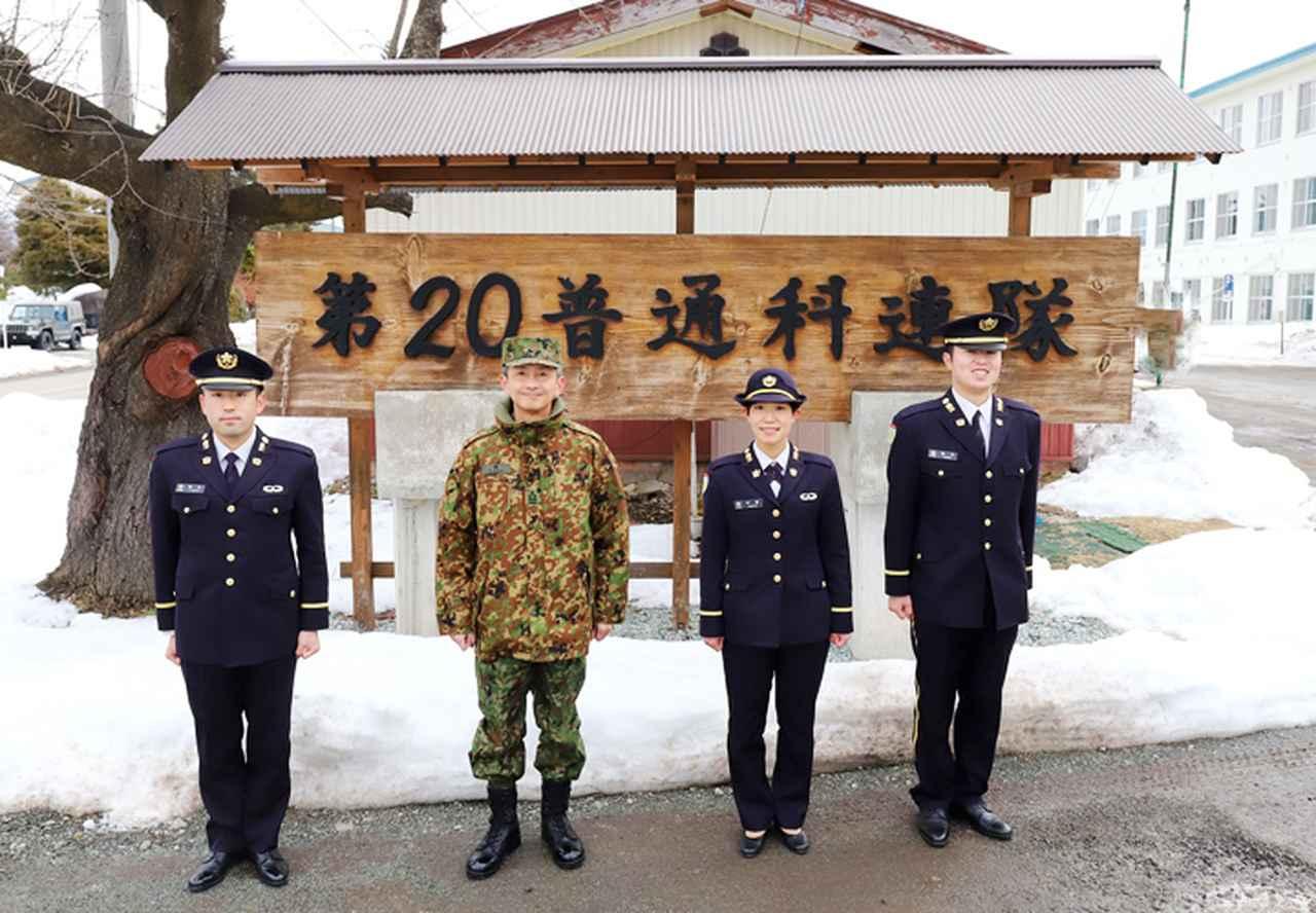 画像1: 20普連に幹部候補生3人着隊 幹部の一歩踏み出す 神町駐屯地