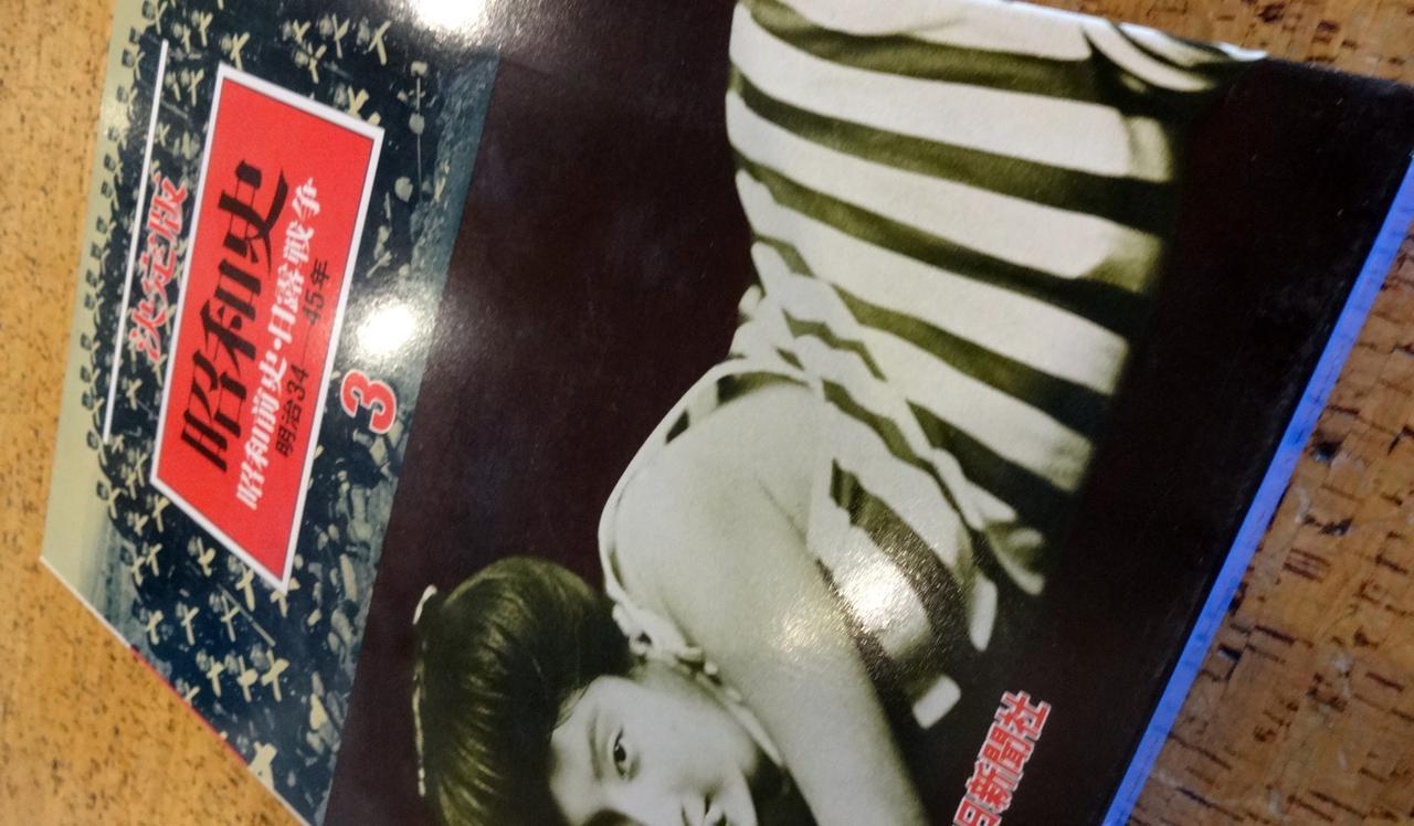 画像2: 64年の昭和の歴史が1シリーズに