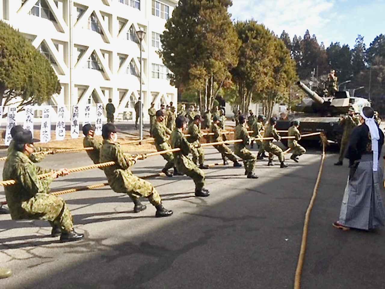 画像3: 「新成人の主張」19人が屋上から感謝や目標を披露|玖珠駐屯地