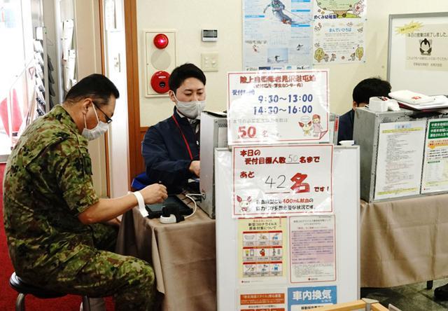 画像1: 献血に協力「社会貢献を続けたい」|岩見沢駐屯地