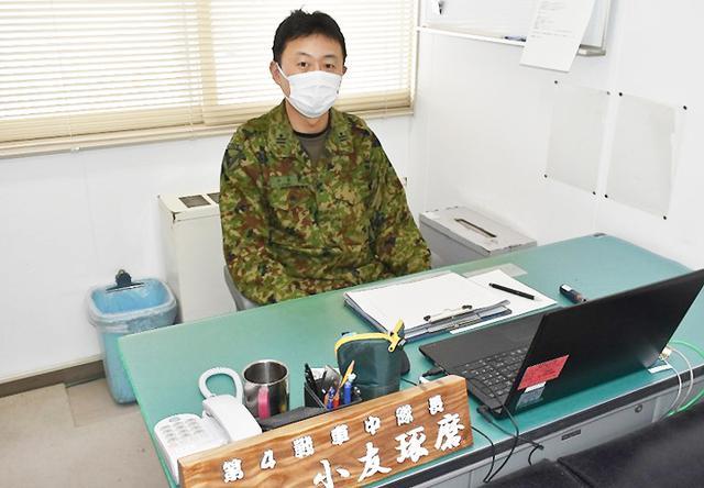 画像: 現在、小友3佐は南恵庭駐第73戦車連隊4中隊の中隊長の職責を任されている