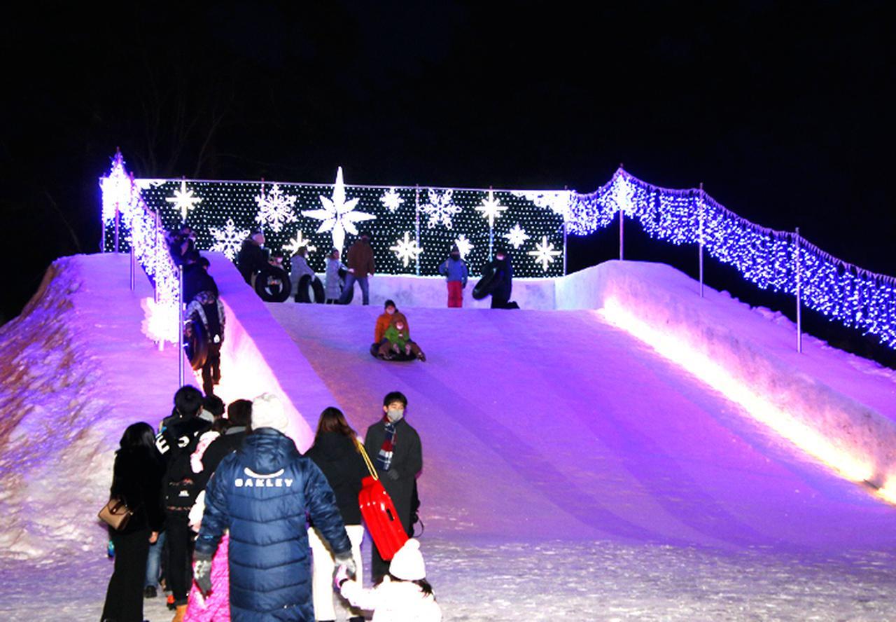 画像9: 「コロナ禍でも笑顔を」弘前城雪燈籠まつりに協力 弘前駐屯地