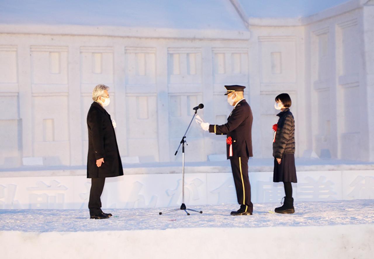 画像6: 「コロナ禍でも笑顔を」弘前城雪燈籠まつりに協力 弘前駐屯地