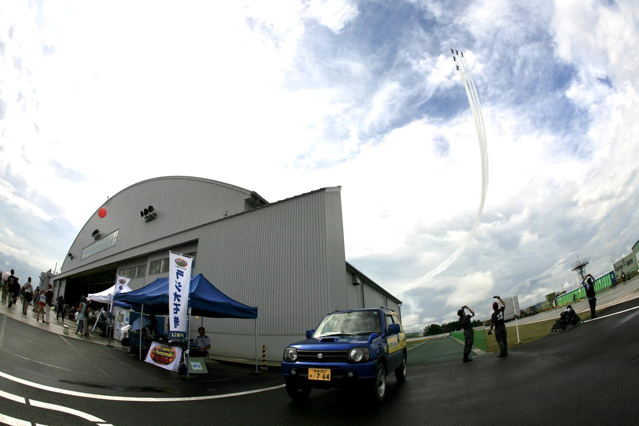 画像: 松島基地航空祭(写真:ブルーインパルスファンネット管理人)