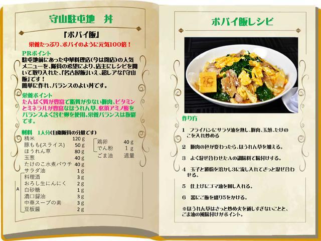 画像2: 丼部門