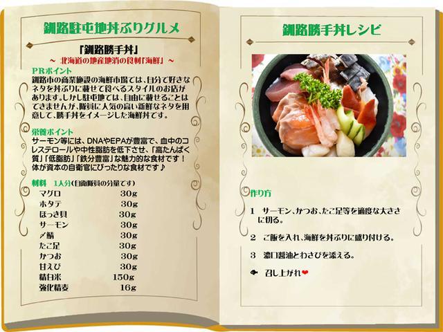 画像4: 丼部門