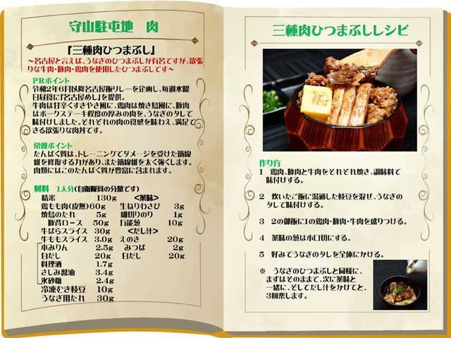 画像1: 肉料理部門