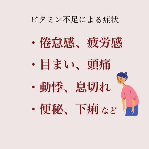 """画像: 【防災コラム】災害時の""""食""""(前編)"""