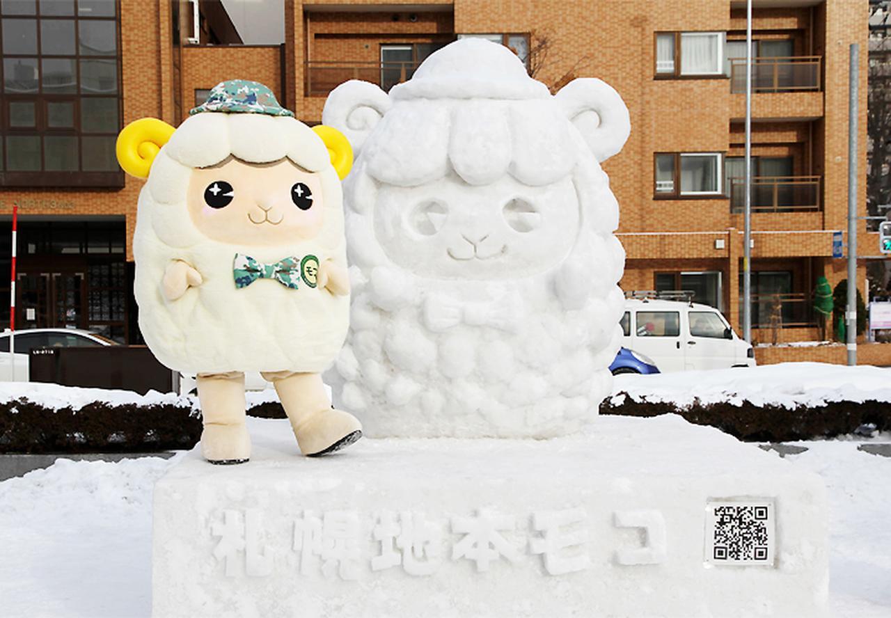画像: モコと雪像の記念写真