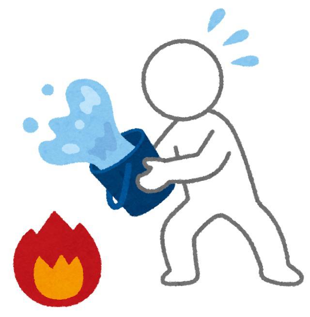 画像: 【もしも出火したら?】