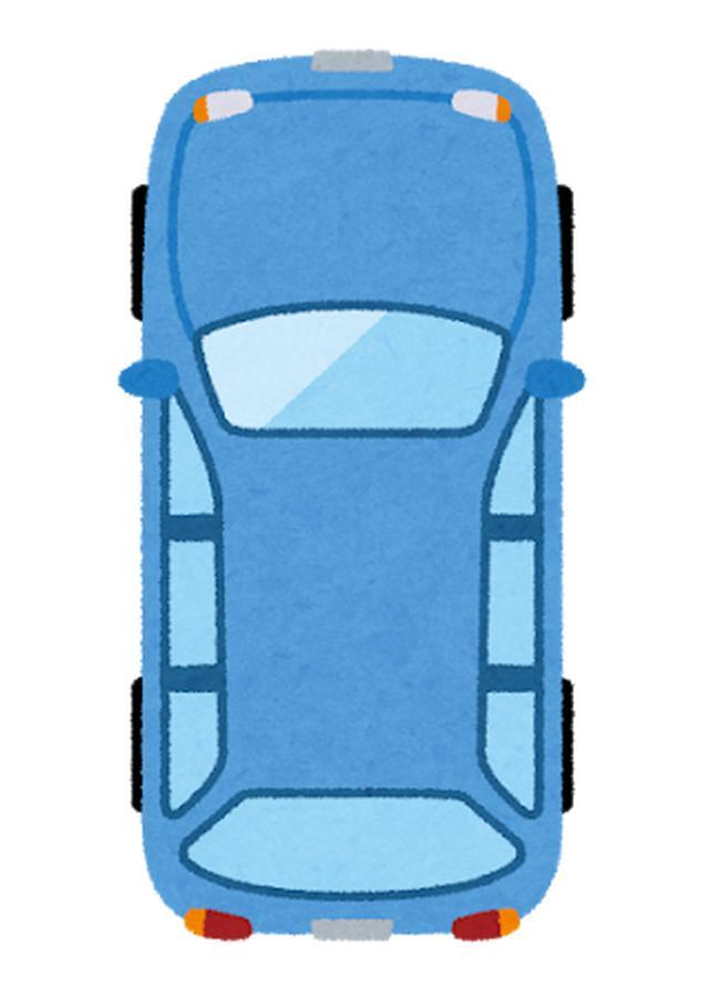画像: (3)車の死角を理解する