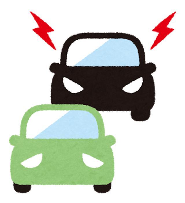 画像: (1)煽り運転