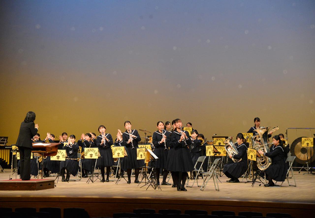 画像: 八代白百合学園高等学校吹奏楽部