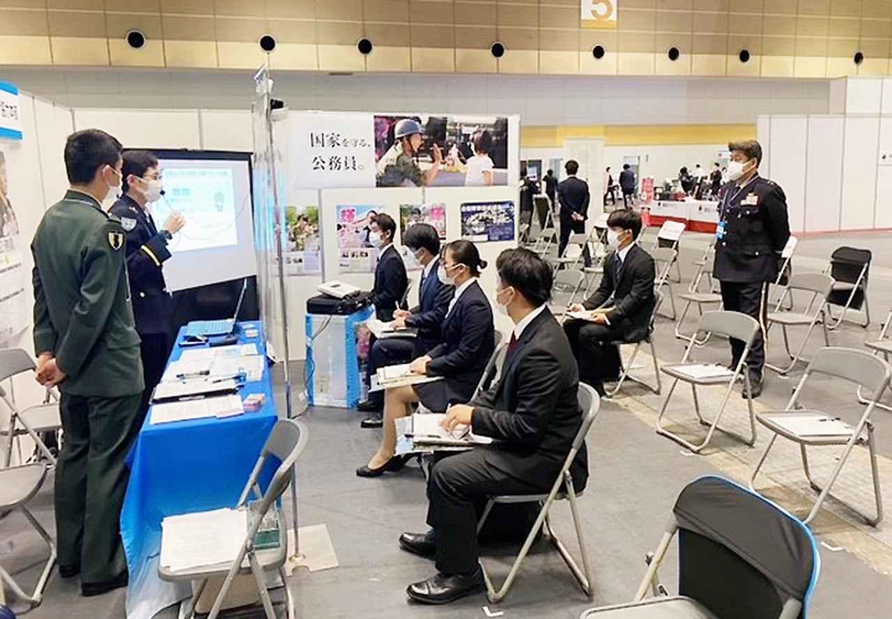 画像2: 合同企業説明会で自衛隊PR 本部長長男の支援も|大阪地本