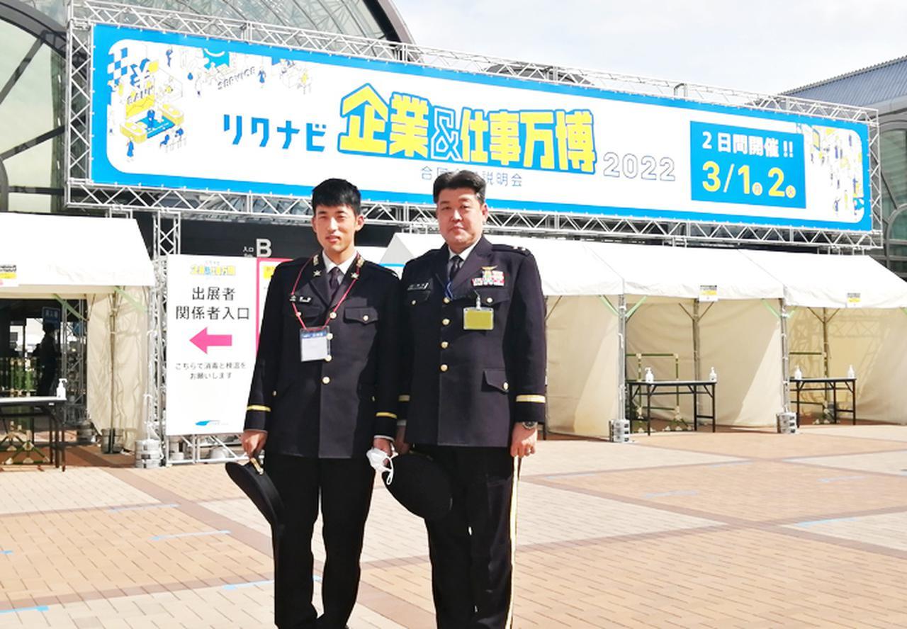 画像4: 合同企業説明会で自衛隊PR 本部長長男の支援も|大阪地本