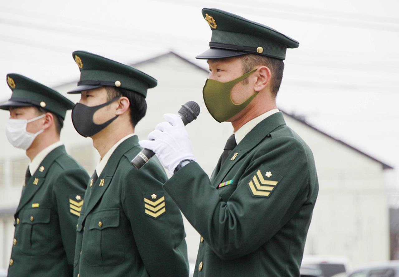 画像: 部隊に対してお礼の言葉
