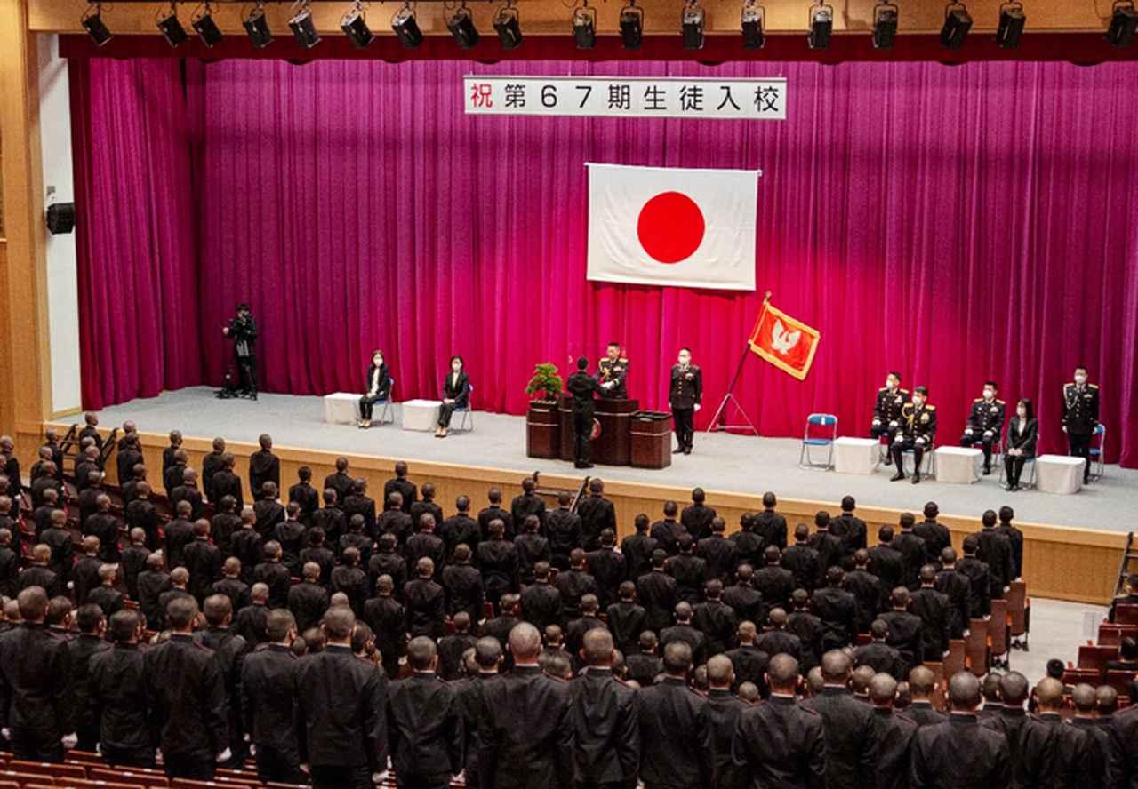 画像: 第67期生徒入校式