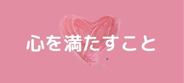 """画像2: 【防災コラム】災害時の""""食""""(後編)"""