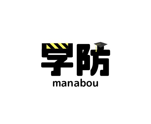 """画像3: 【防災コラム】災害時の""""食""""(後編)"""