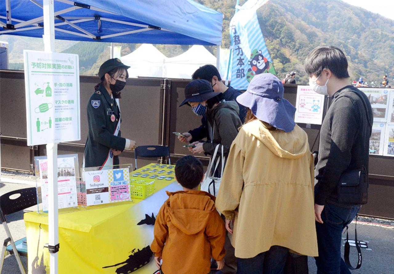 画像2: 地震被害から復興「新阿蘇大橋」開通記念イベントで広報|熊本地本