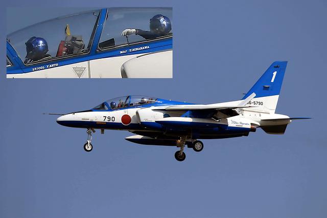 画像: 小松基地に飛来したブルーインパルス1番機(写真:塚田圭一)